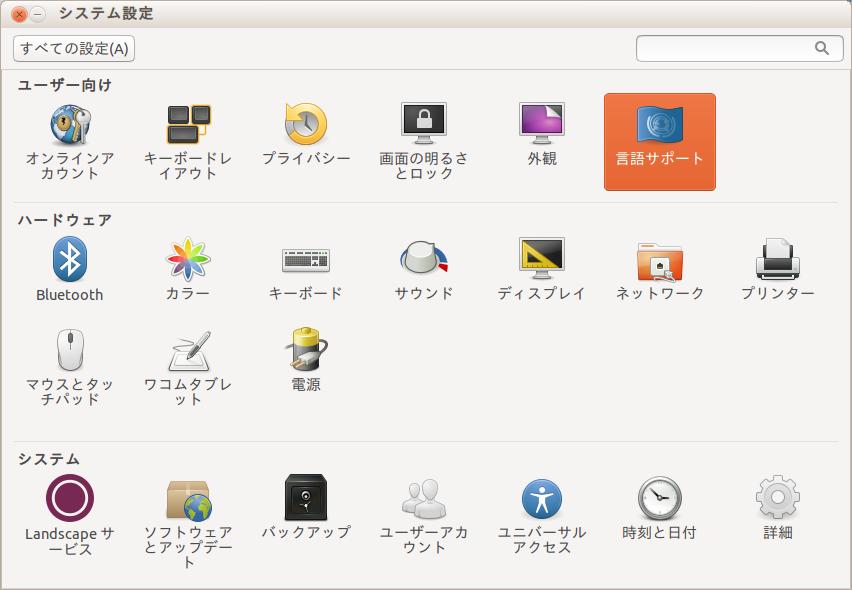 Ubuntu1304macuim mozc ubuntu1304macuim mozc voltagebd Images